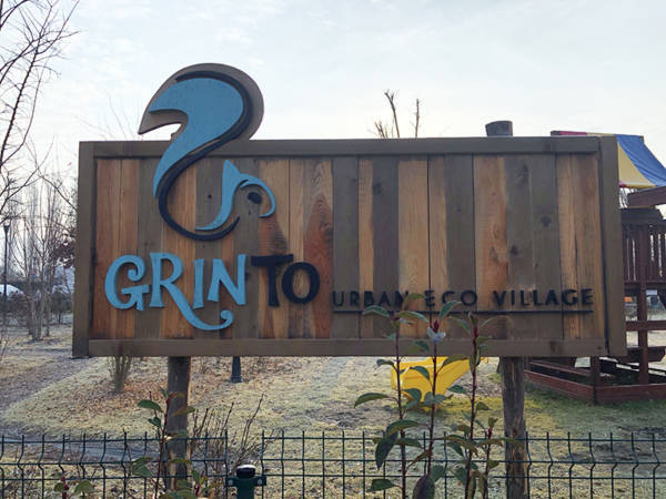 Grinto urban eco village